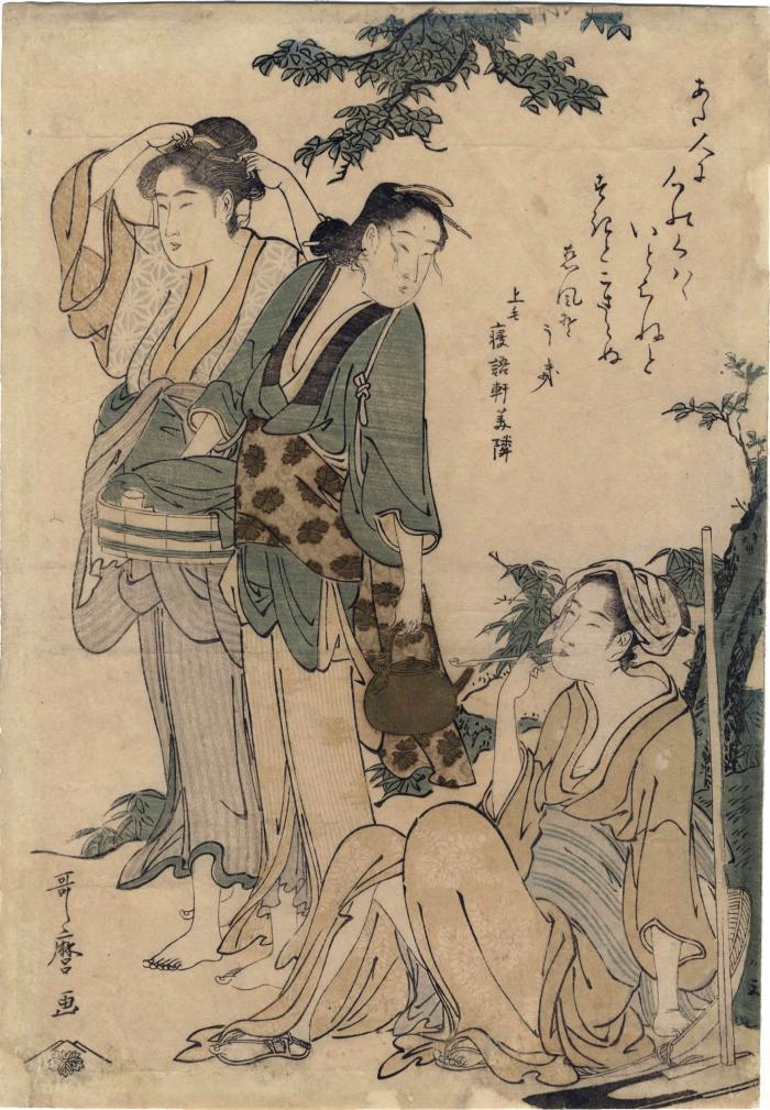 Farm wives relaxing (<i>Ikou nōfu</i> - 憩う農婦)