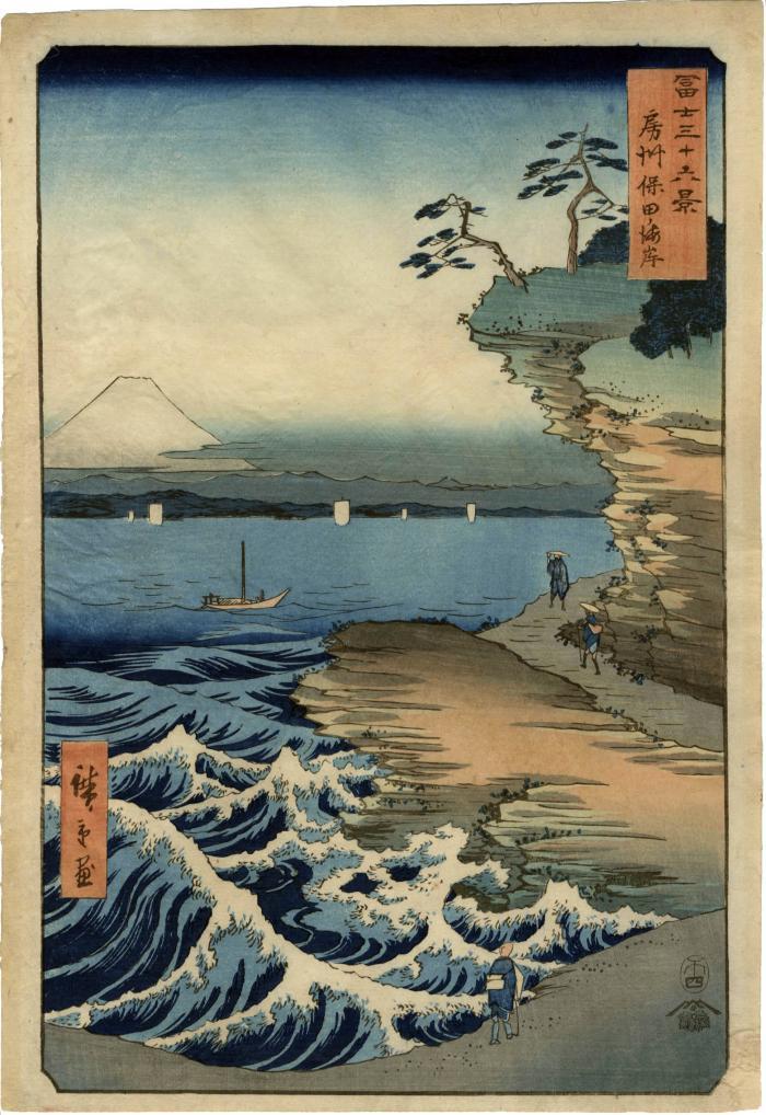 The Seacoast at Kubota in Awa Province (<i>Bōshū Kubota no kaigan</i> - 房洲保田ノ海岸) from the series <i>Thirty-six Views of Mount Fuji</i> (<i>Fuji sanjūrokkei</i> - 富士三十六景)