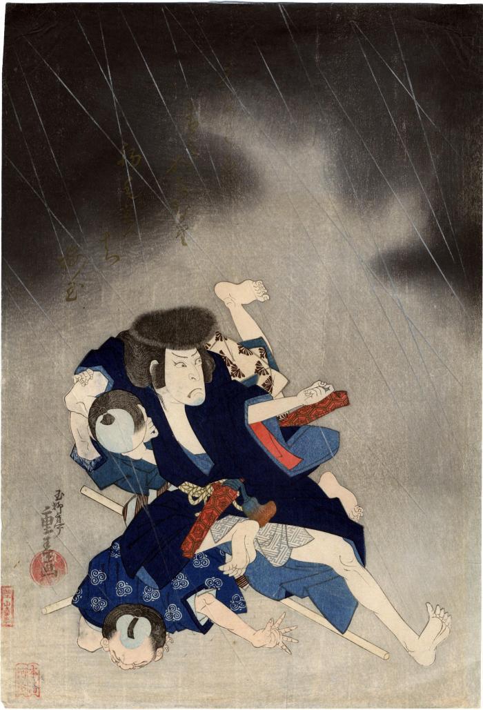 Nakamura Utaemon III as Jiraiya in the play <i>Yaemusubi Jiraiya Monogatari</i> [柵自来也談] (<i>The story of Jiraiya at the weir</i>) - left-hand panel of a diptych