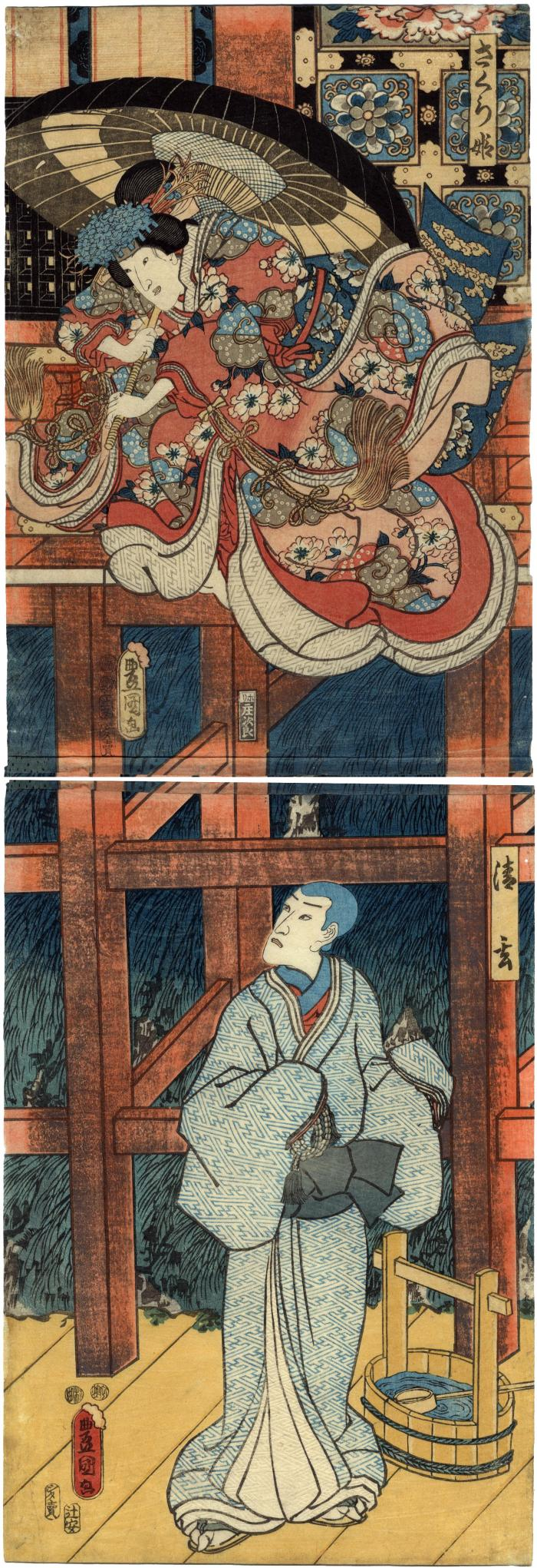 Iwai Kumesaburō III as Sakurahime (さくら姫) above and Ichikawa Danjūrō VIII as Seigen (清玄) below from the play <i>Koigoromo Karigane-zome</i> (恋衣雁金染)