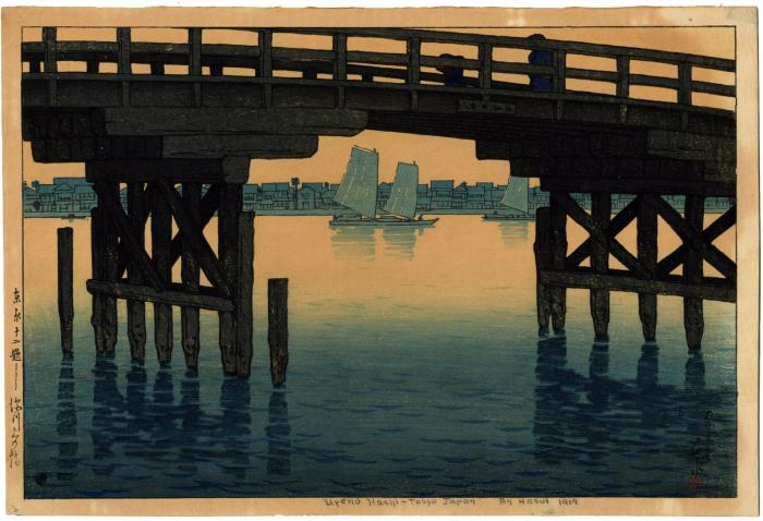 The Kaminohashi, Fukagawa, Tokyo (<i>Tōkyō Kaminohashi</i> - 深川上の橋) from the series<i> Twelve Scenes of Tokyo</i> (<i>Tōkyō jūnidai</i> - 東京十二題)